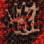 Mosaic_rid-150x150 Dammi una mano! ideas stopthewarwithyourhand
