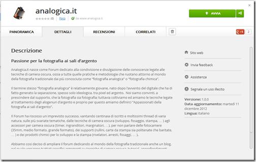 Cattura48 thumb - Come creare una web app per chrome e pubblicarla sul chrome web store