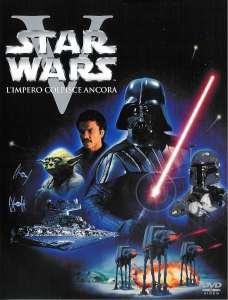 star wars V l impero colpisce ancora 228x300 - Le migliori frasi della saga di star wars