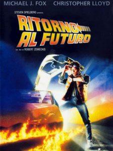 ritorno al futuro parte 1 225x300 - Le migliori frasi di Ritorno al Futuro